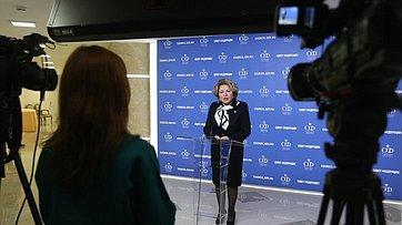 Брифинг Председателя СФ Валентины Матвиенко врамках 498-го заседания Совета Федерации