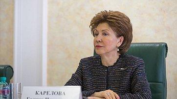 Заместитель Председателя СФ Г.Карелова выступила назаседании Совета поделам инвалидов при Совете Федерации