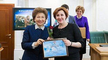 Г.Карелова провела церемонию награждения победителей конкурса «Мои инновации вобразовании»