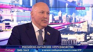 Д. Мезенцев ороссийско-китайских отношениях