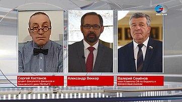 В. Семенов обюджете на2021год