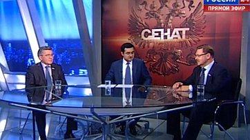 «Сирийское урегулирование: действия России». Программа «Сенат» телеканала «Россия 24»