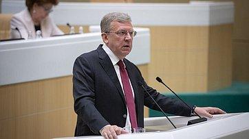 Выступление Председателя Счетной палаты А.Кудрина на459-м заседании Совета Федерации