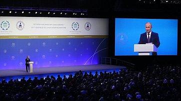 Выступление Президента России В. Путина нацеремонии открытия 137-й Ассамблеи Межпарламентского союза (МПС)