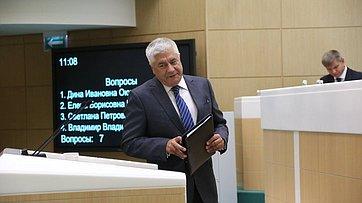 ВСовете Федерации выступил Министр внутренних дел РФ В.Колокольцев