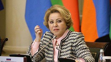 Выступление Валентины Матвиенко на52-м пленарном заседании Межпарламентской Ассамблеи государств-участников СНГ