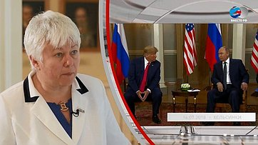 О. Тимофеева обитогах встречи Президентов России иСША