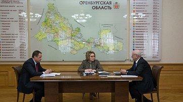 Встреча В.Матвиенко сгубернатором Оренбургской области Ю.Бергом