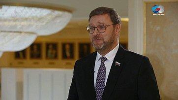К. Косачев ошестой встрече представителей парламентов «Группы двадцати» вЯпонии