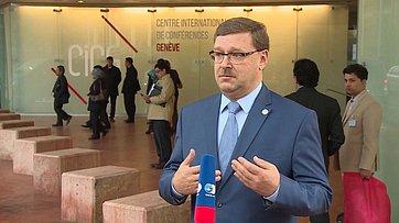 К.Косачев оработе российской делегации наМПС