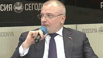 А.Клишас принял участие вбрифинге для журналистов вМеждународном мультимедийном пресс-центре МИА «Россия сегодня»