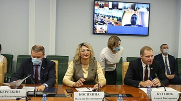 Заседание Совета повопросам газификации субъектов РФ. Запись трансляции от21сентября 2020года
