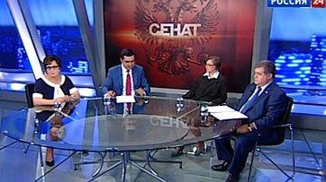 Первый Евразийский женский форум. Программа «Сенат» телеканала «Россия 24»