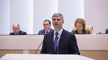 Выступление вСовете Федерации президента ОАО «РЖД» О.Белозерова