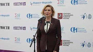 Брифинг Инны Святенко входе четвертого Форума социальных инноваций регионов