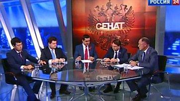 Охрана труда. Программа «Сенат» телеканала «Россия 24»