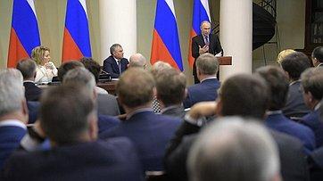 Встреча В.Путина сСоветом законодателей. Запись трансляции от24апреля 2019года
