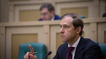 Врамках «правительственного часа» вСФ выступил Министр промышленности иторговли РФ Д.Мантуров