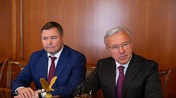 Встреча В.Матвиенко сруководством Красноярского края