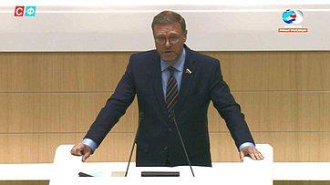 Заявлении Совета Федерации Федерального Собрания Российской Федерации всвязи сдискриминацией русскоязычных граждан Украины
