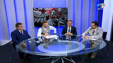 Международный день парламентаризма. Программа «Сенат» телеканала «Россия 24»