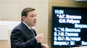 Заместитель Председателя Правительства РФ Александр Хлопонин выступил в СФ в рамках «правительственного часа»
