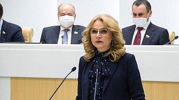 Входе «правительственного часа» выступила заместитель Председателя Правительства РФ Т.Голикова