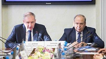Расширенное заседание Комитета СФ поаграрно-продовольственной политике иприродопользованию. Запись трансляции от27февраля 2018г
