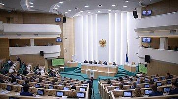 Выступление В. Матвиенко напарламентских слушаниях натему «Обеспечение государственными имуниципальными заказами учреждений уголовно-исполнительной системы Российской Федерации»