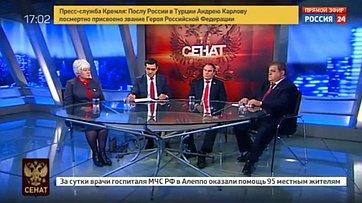 Роль парламентской дипломатии вборьбе стерроризмом. «Сенат» телеканала «Россия 24»
