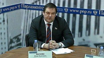 Игорь Фомин принял участие впресс-конференции «Детскому туризму отменят «возрастной ценз» для автобусов» впресс-центре «Парламентской газеты»