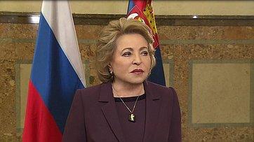 Брифинг В. Матвиенко поитогам официального визита делегации СФ вРеспублику Сербию