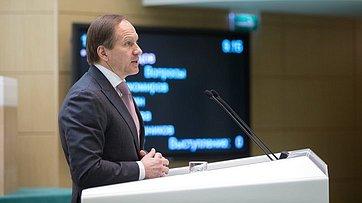 Выступление на«правительственном часе» Министра РФ поделам Северного Кавказа Л.Кузнецова