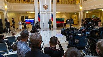Выступление В. Матвиенко нацеремонии награждения участников VI Всероссийского гражданско-патриотического проекта «Дети-герои»