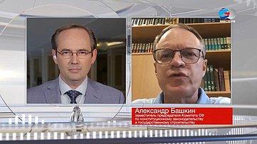 Александр Башкин. Повестка дня комиссии ПАСЕ поюридическим вопросам иправам человека