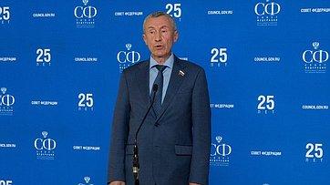 Брифинг А.Климова поитогам заседания Временной комиссии позащите государственного суверенитета