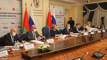 Выступление Валентины Матвиенко напленарном заседании VIII Форума регионов России иБеларуси