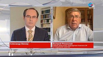 Валерий Рязанский. Минтруд предлагает ввести запрет наувольнения в2020году
