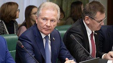 Расширенное заседание Комитета СФ поэкономической политике. Запись трансляции от29января 2020года