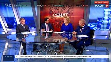 Дополнительное образование. Программа «Сенат» телеканала «Россия 24»