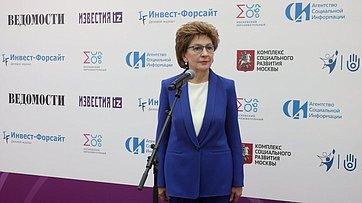 Брифинг Галины Кареловой входе четвертого Форума социальных инноваций регионов