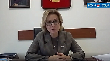 Председатель Комитета СФ посоциальной политике Инна Святенко приняла участие впресс-конференции натему «Занятость впериод пандемии: законодательные инициативы» впресс-центре МИА «Россия Сегодня»