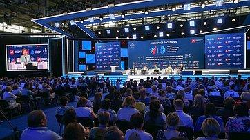 Пленарное заседание «Прорывные технологии винновационном развитии социальной сферы: синергия, технологии, решения». Запись трансляции от21июня 2019года