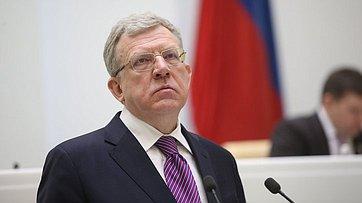 Выступление перед сенаторами Алексея Кудрина сотчетом оработе Счетной палаты Российской Федерации в2020году