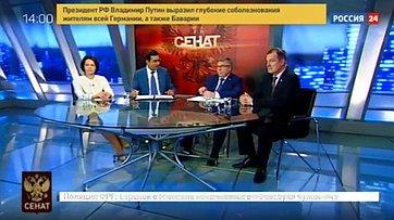 Развитие Кавказских Минеральных Вод. Программа «Сенат» телеканала «Россия 24»