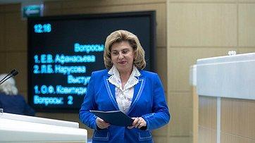 Т. Москалькова представила доклад одеятельности Уполномоченного поправам человека вРФ за2017год