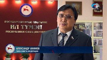 Знакомьтесь, сенатор Александр Акимов. Передача телеканала «Вместе-РФ»