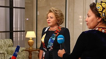 В.Матвиенко орешении Туркменистана вступить вМежпарламентский союз