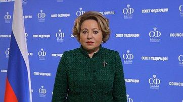 Видеопоздравление Председателя Совета Федерации Валентины Матвиенко всвязи сседьмой годовщиной воссоединения Крыма сРоссией