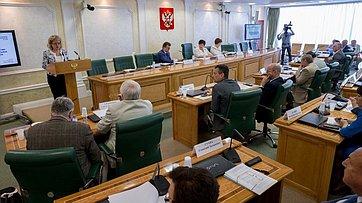 Заседание экспертного Совета поздравоохранению при Комитете СФ посоциальной политике. Запись трансляции от14мая 2018г